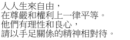 Chinesetexttest.png