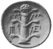 ancient coin depicting silphium