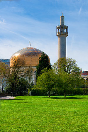 London Central Mosque 2.jpg
