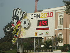 Sign for African Nations Cup.jpg