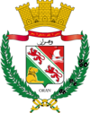 Official seal of Oran