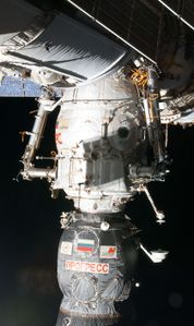Pirs from STS-130.jpg