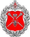 The Russian Federation Defence Ministry Apparatus Big Emblem.jpg