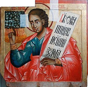 Russian icon of the prophet Habakkuk