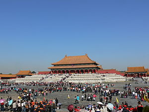The Hall of Supreme Harmony (太和殿) at the centre of the Forbidden City