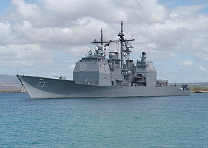 US Navy 030903-N-5024R-003 USS Port Royal (DDG 73) departed on deployment.jpg