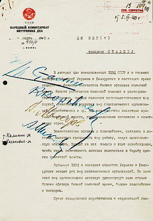 Letter in Cyrillic, dated March 1940, contents per caption