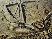 Phoenician ship (2nd-century CE carving)