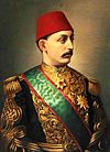 Portrait of Murad V.jpg
