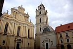 The Grand Courtyard of Vilnius University and the Church of St. John.Lithuania.jpg